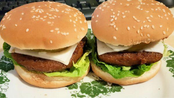 Gut Bio Herzhafte Veggie Burger